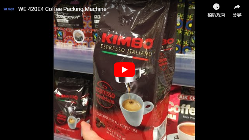 Coffee packing machine with linear weigher