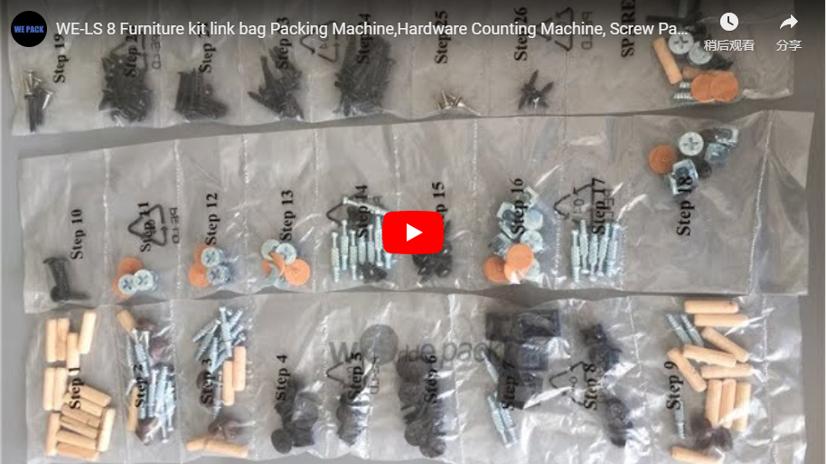 Hardware counting packing machine fully automatic counting the screw nut bolt nail washer peg into pouch.