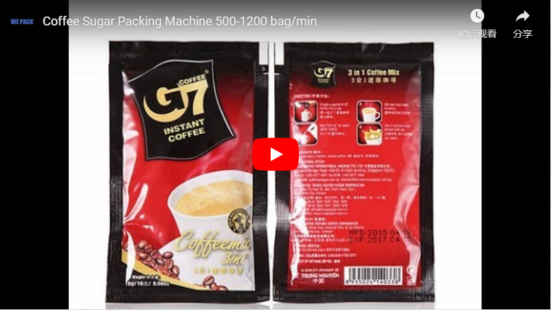 coffee packing machine high speed 500~1200 bag/min
