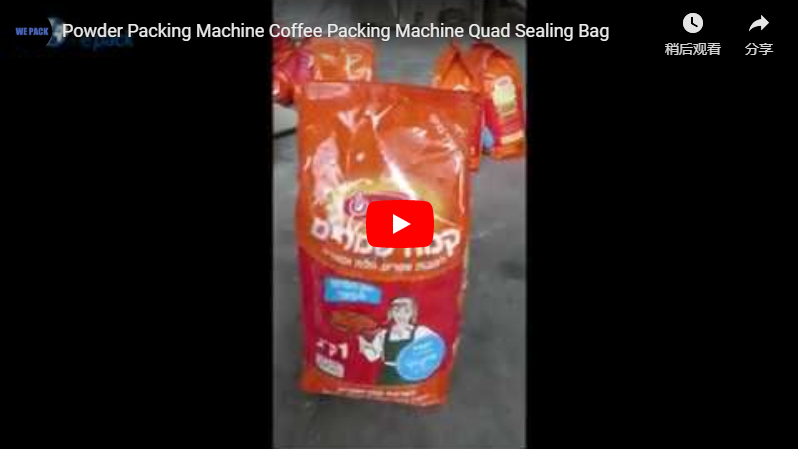 Coffee powder packing machine with quod sealing