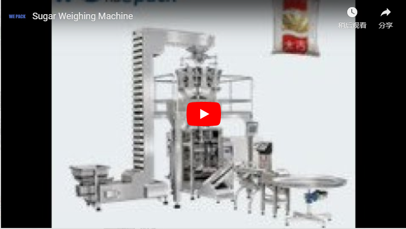 Coffee packing machine with 10 head weigher
