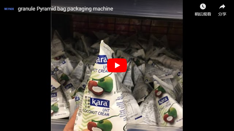Pyramid Bag Packing Machine for Snack